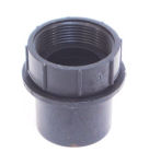 Strainer Swivel Adapter